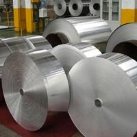 专业出口铝箔铝带厂家