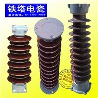 7231承压绝缘子T515-3-2615电瓷支柱2609