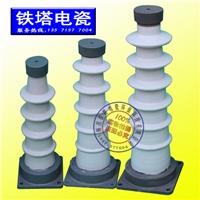 2607湿电除尘95瓷支柱2601-2609-7238-C