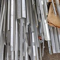 观澜废铝回收铝合金边角料回收站