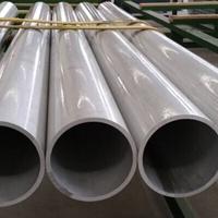 鋁管生產廠家 大口徑鋁管
