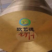 H62大直径黄铜棒 H62黄铜棒成批出售商