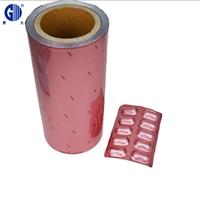 片劑<em>鋁</em><em>板</em>藥品專用包裝材料冷型鋁箔復合硬片