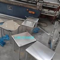铝合金板凳供应商合江苏金铝板厂家铝板加工