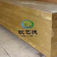 无沙孔H80模具黄铜厚板化学成分