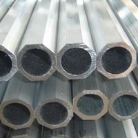 A6061t6 Aluminum