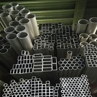 庫存6063鋁管外徑79壁厚2毫米6063鋁合金管