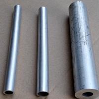 供應鋁管 無縫鋁管