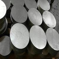 LC-9超硬铝棒 美国进口LC-9铝棒