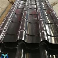 涂层铝合金压型仿古瓦,铝合金仿竹瓦