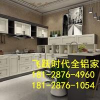 淮南成批出售全铝家具铝型材厂家