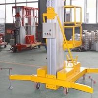 单桅柱铝合金升降机狭小空间高空作业必备