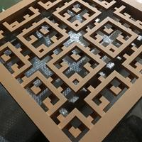 木紋鋁窗花 烤漆鋁花格廠家直銷