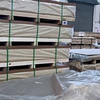 国标5b05铝板厂家 5b05铝板加工性能