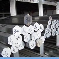 6061国标六角铝棒H32mm