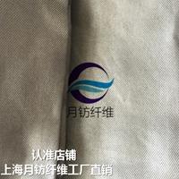 进口耐高温机织布 不锈钢玻璃擦拭布 机器擦拭金属布