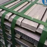 ZL202 天津铝合金铝锭 精铝锭 合金锭
