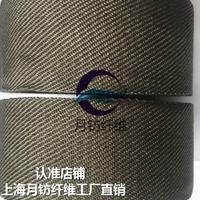 玻璃擦片机打磨布316L不锈钢丝布金属布