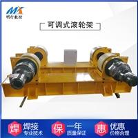 5吨10吨20吨30吨可调式滚轮架 无极变频调速 圆管自动焊接支架现货供应