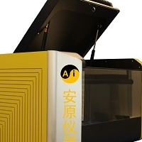 rohs是指的安原仪器手持重金属分析仪X荧光光谱仪