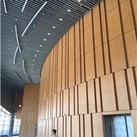 2.5厚外墙装饰铝单板 木纹铝单板厂家