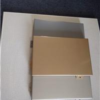 门面装饰 少量定制铝单板厂家 实惠