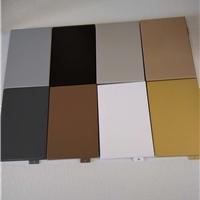 北方室内装饰铝单板建材 弧形铝板加工厂家