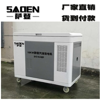 10kw液化氣發電機全自動薩登DS20JQD價格