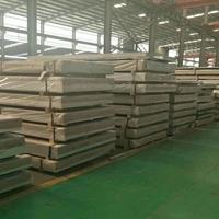 高强度抛光3010铝板性能