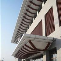 铝合金防火幕墙单板拼接建材厂家