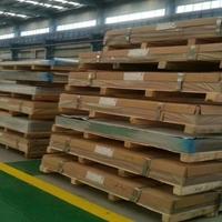 可折弯冲压3102铝合金板材 防锈铝板