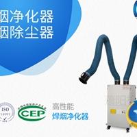 移动式焊接烟尘除尘净化器,焊烟净化处理 萧阳环保