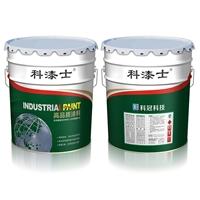 水性油漆-水性油漆涂料-科冠自产自销