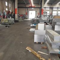 5083进口铝合金 5083铝板成分