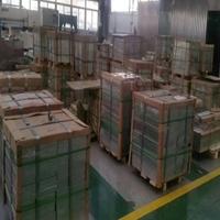 无杂质氧化LY13铝板特性