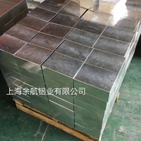 广西6061铝板和6082铝板有什么区别?