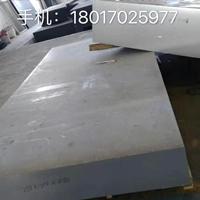 余航6082铝板的合金成分及性能