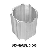 即東諾佳鋁型材擠壓汽車發電機外殼/現貨供應