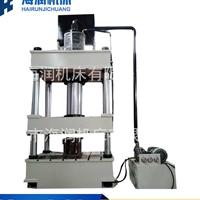 500吨金属轴件拉伸油压机Y32-500T金属拉伸液压机