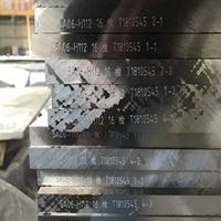 拉丝2014铝合金板材