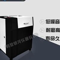 化驗室振動磨樣機   環保振動磨粉機