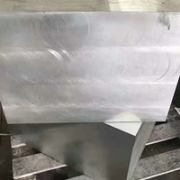哈爾濱5528-H112中厚鋁板厚度12mm