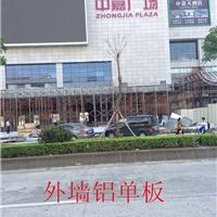亞朵酒店門頭外墻烤漆鋁單板廠家定制