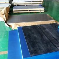 黑龙江5A12超宽铝板3系超宽铝板,,1800mm超宽铝板
