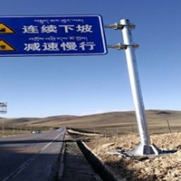 悬臂式交通标志杆沧州定做质量好