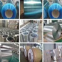 电厂化工厂专用保温防锈铝皮、铝卷