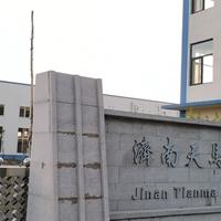 滁州加工制作断桥铝门窗设哪个品牌的设备好