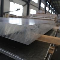 1050铝合金山东铝板
