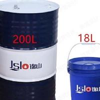 厂家直销磨削液LK-1006防锈润滑
