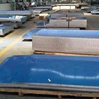 超厚铝板2017 厚度200mm现货规格
